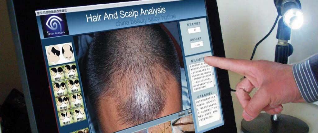 Hair analyser