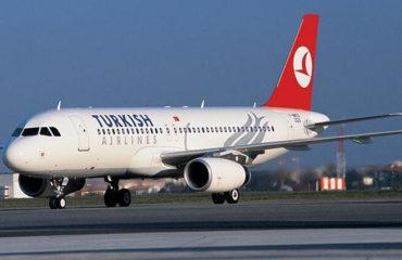 مواعيد بدء الرحلات الجوية إلى تركيا